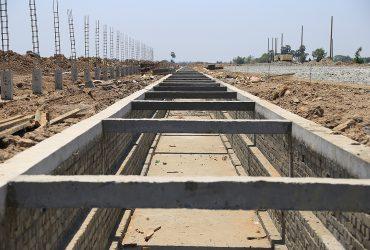 Drainage System1
